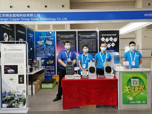 江铜鑫瑞科技亮相第三十一届中国制冷展
